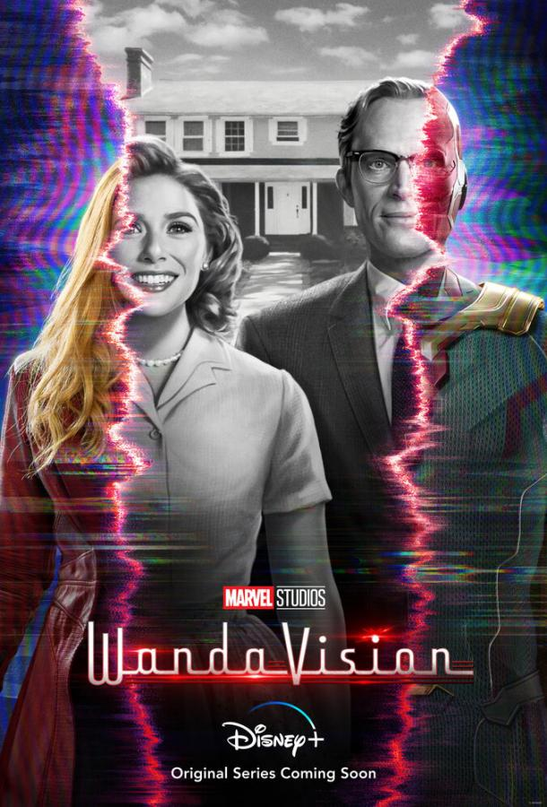 Ванда/Вижн (2020)