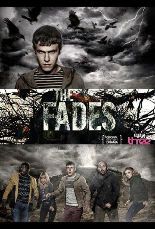 Призраки / The Fades (2011)