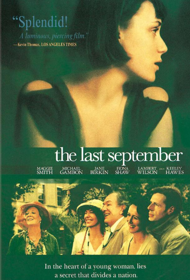 Последний сентябрь / The Last September (1999)