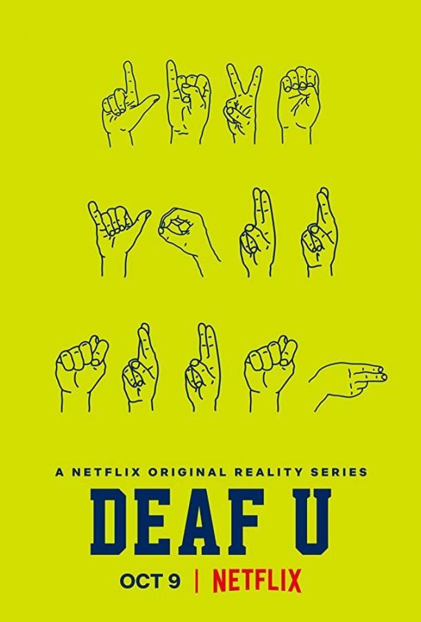 Тихий университет / Deaf U (2020)