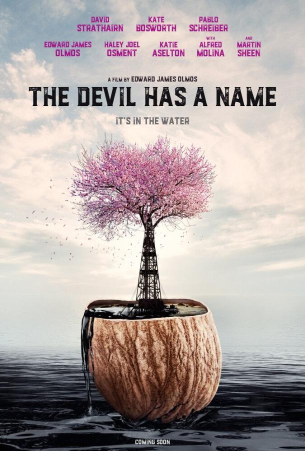 У дьявола есть имя (2019)