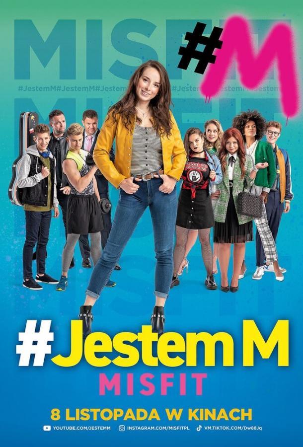 Я - М. Мисфит / #Jestem M. Misfit (2019)
