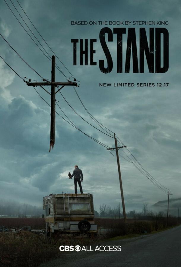 Противостояние (2020) смотреть онлайн 1 сезон все серии подряд в хорошем качестве