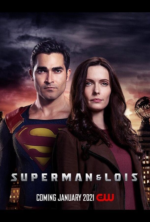 Сериал Супермен и Лоис (2020) смотреть онлайн 1 сезон