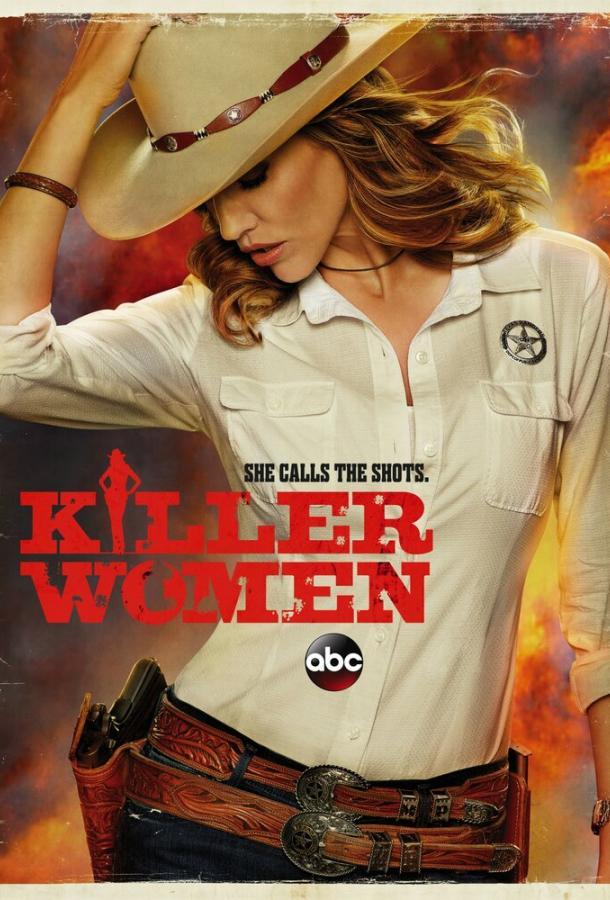 Опасные женщины / Killer Women (2014)