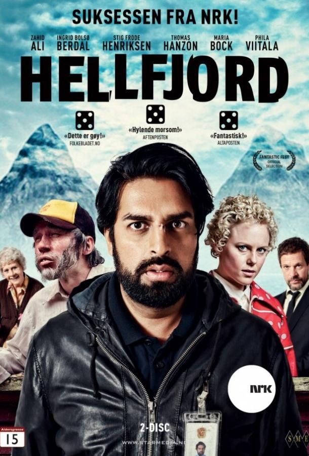 Адский фьорд / Hellfjord (2012)