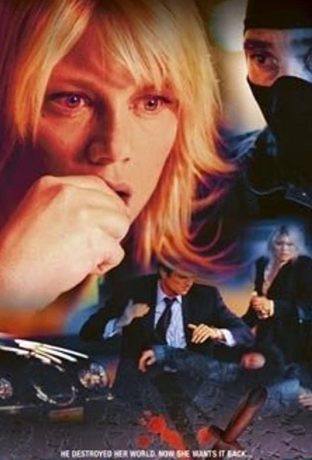 Притворство и коварство (ТВ) / False Pretenses (2004)