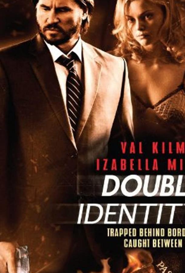 Фальшивая личина / Double Identity (2009)