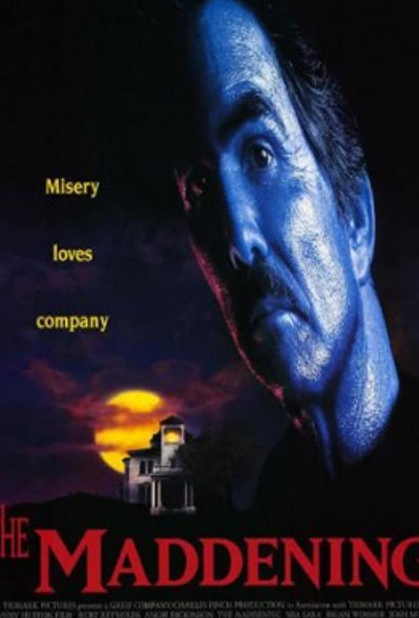 Обезумевший / The Maddening (1995)