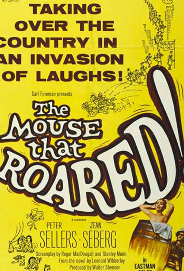 Рёв мыши / The Mouse That Roared (1959)