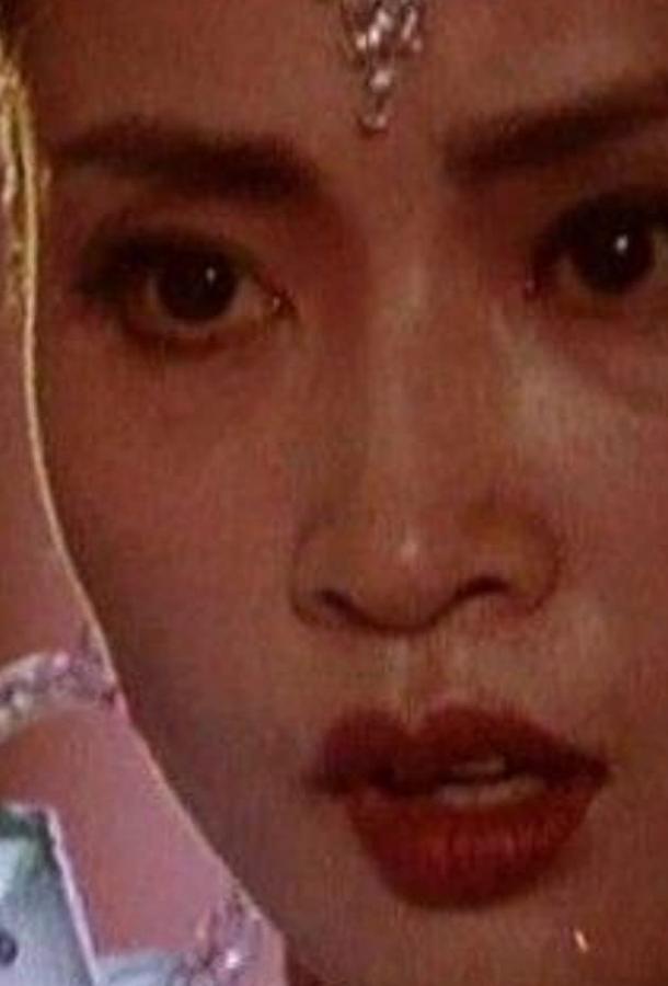 Смерть манекенщицы / Nu mo te zhi shi (1987)