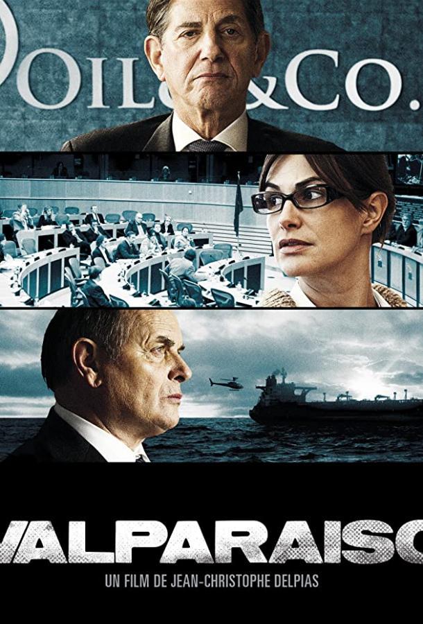 Вальпараизо (ТВ) / Valparaiso (2011)
