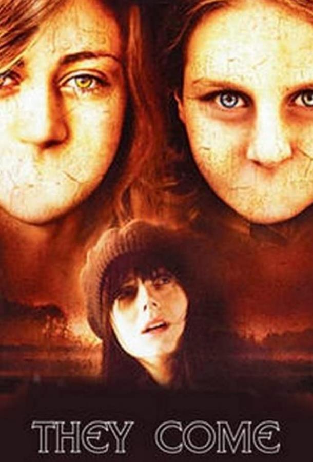 Голоса безмолвия (ТВ) (2007)