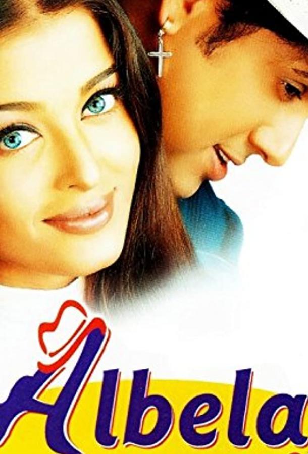 Остров любви / Albela (2001)