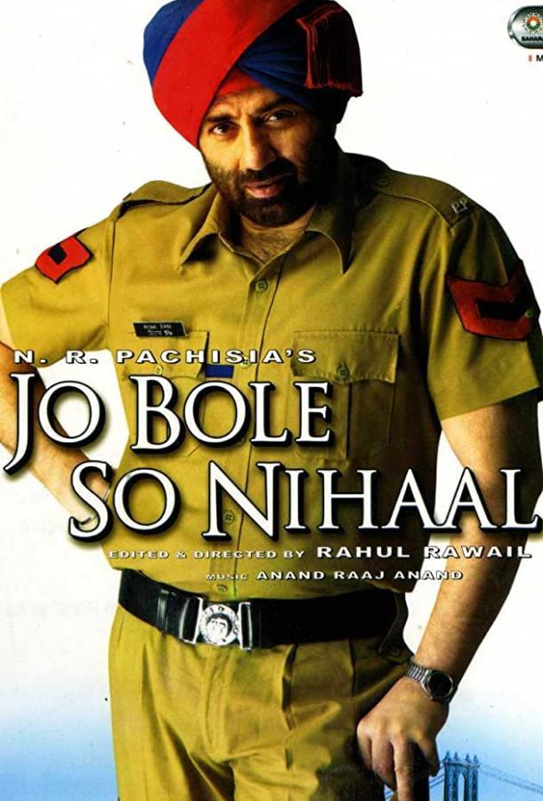 Jo Bole So Nihaal (2005)