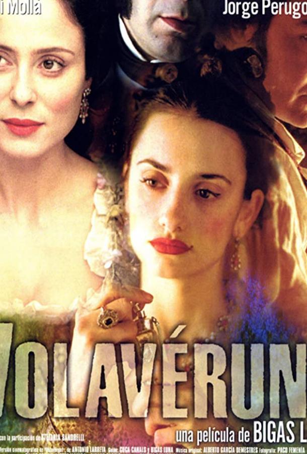 Обнаженная маха / Volavérunt (1999)