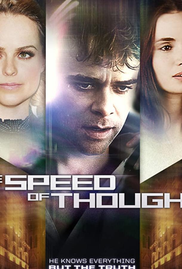 Скорость мысли / The Speed of Thought (2011)