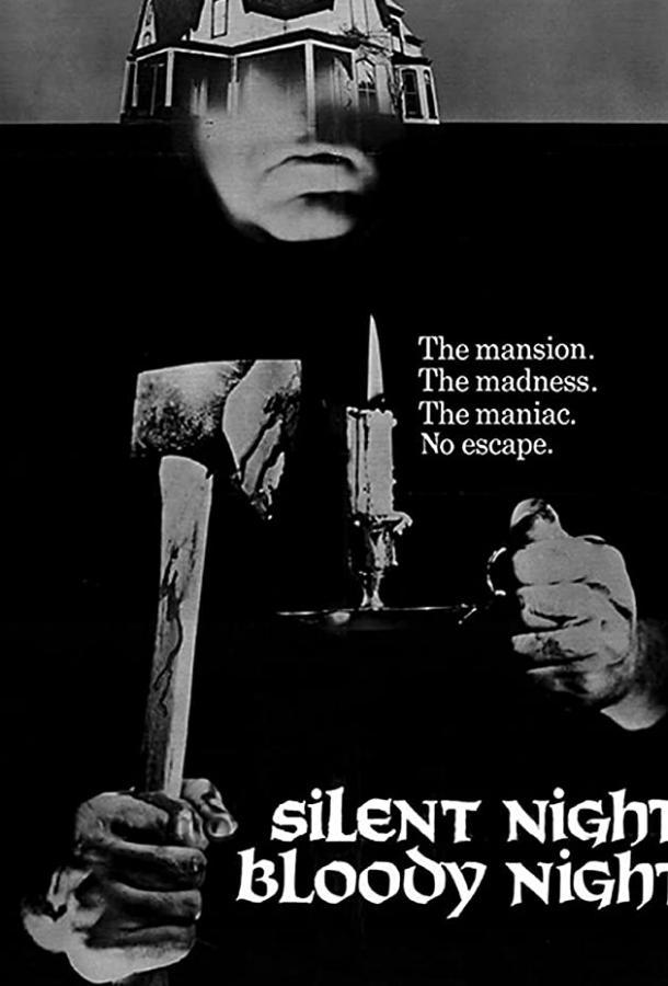 Тихая ночь, кровавая ночь / Night of the Dark Full Moon (1972)