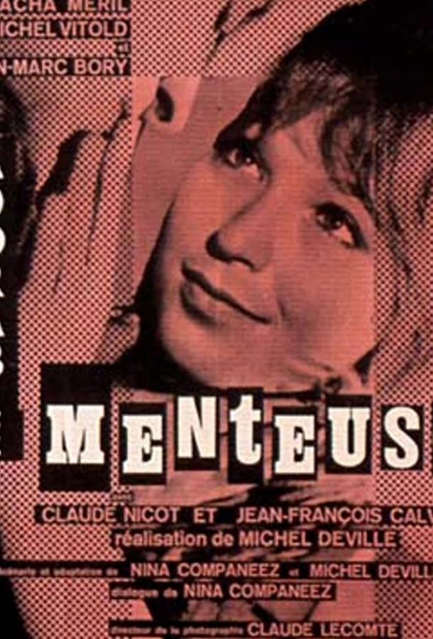 Очаровательная лгунья (1961)