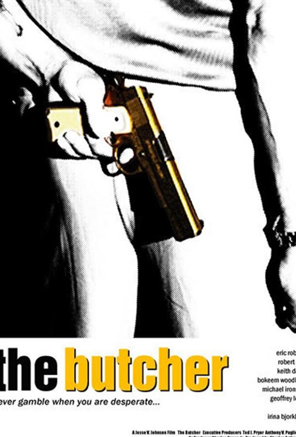 Мясник / The Butcher (2009)