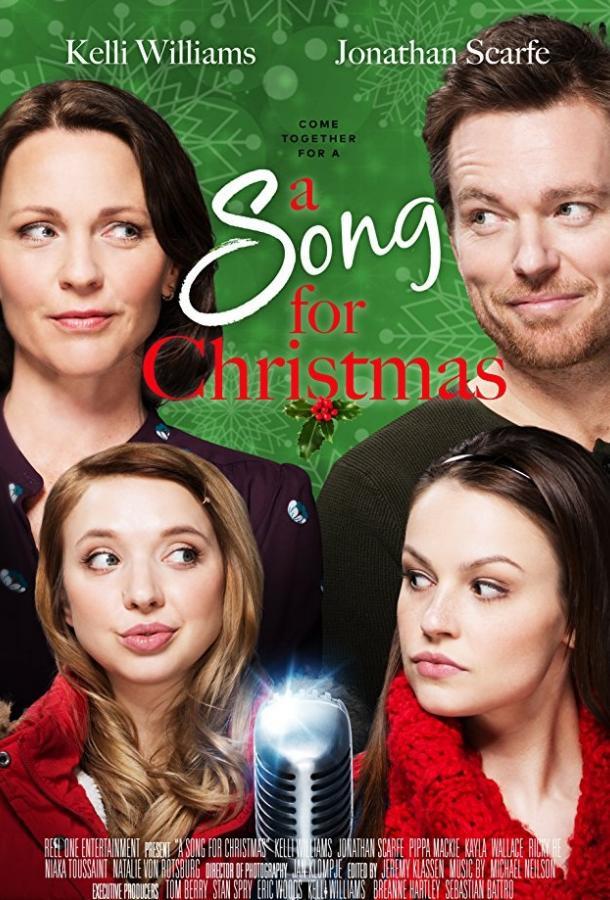 Рождественское соло / Рождественская песня / Christmas Solo (2017)