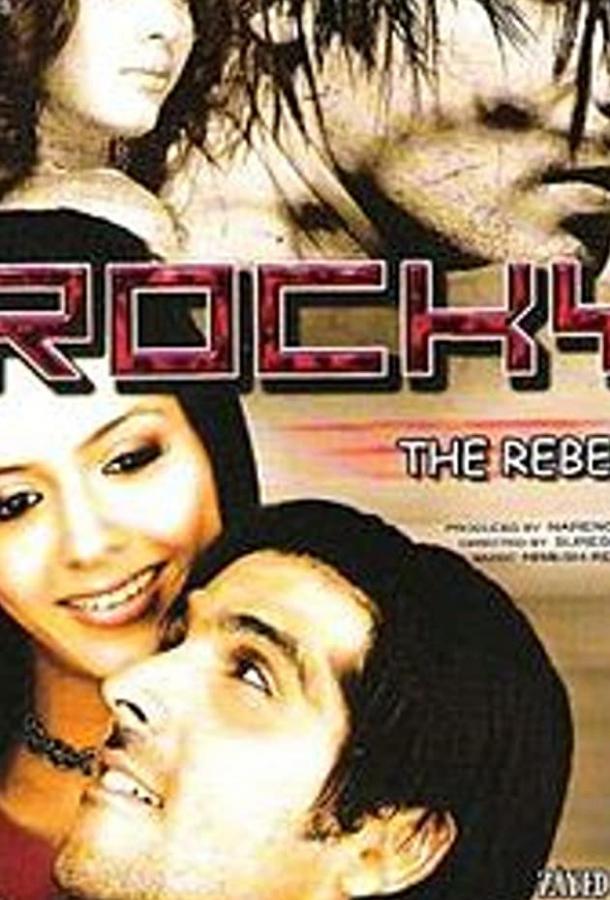 Роки / Rocky (2006)