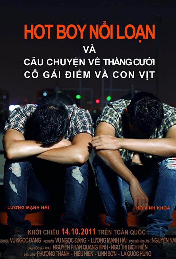 Потерянный рай / Hot Boy Noi Loan va Cau Chuyen ve Thang Cuoi, Co Gai Diem va Con Vit (2011)