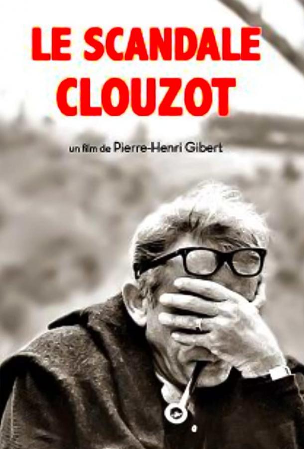 Скандал Клузо