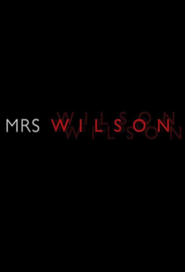 Миссис Уилсон