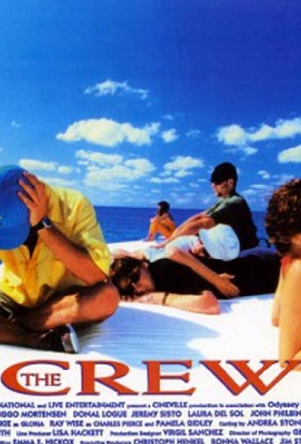 В открытом море / The Crew (1994)