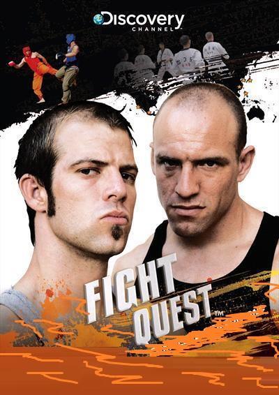 Тайны боевых искусств (2007)