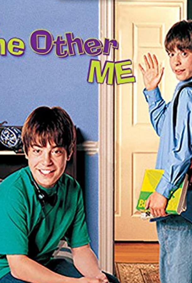 Другой я (ТВ) / The Other Me (2000)