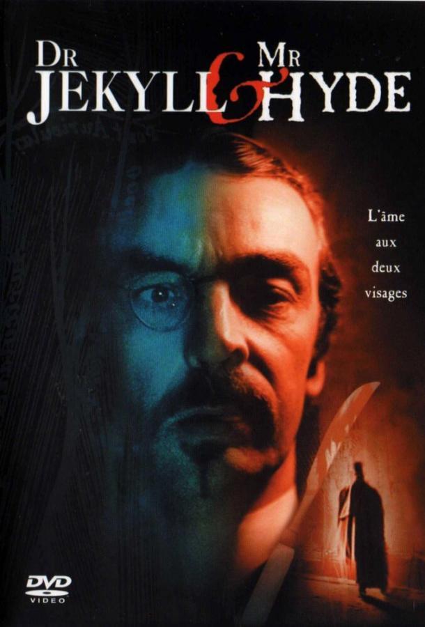 Доктор Джекилл и Мистер Хайд (ТВ) (2003)