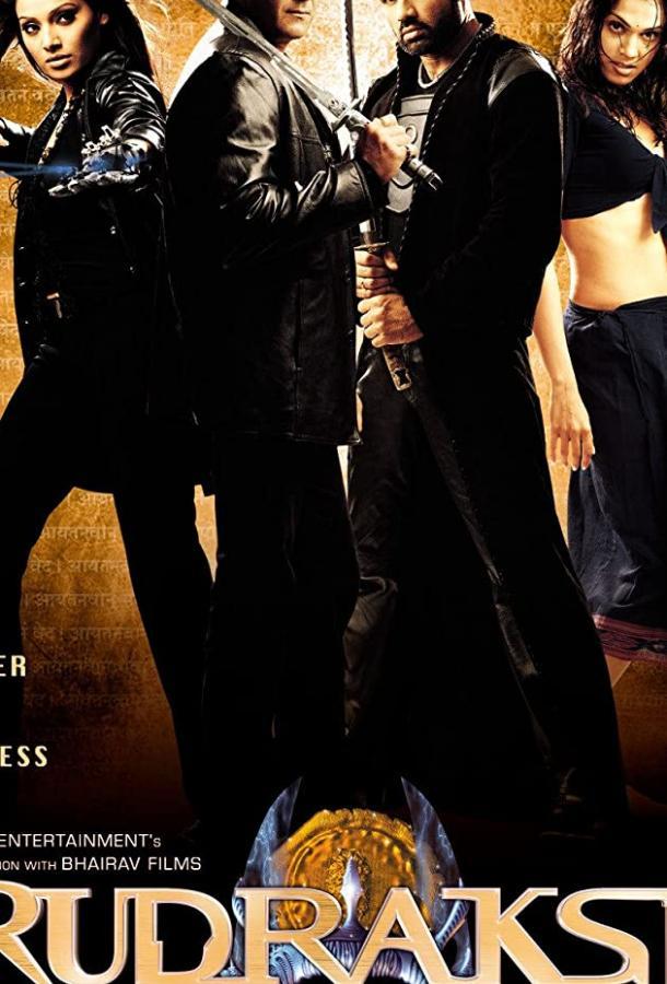 Священный амулет / Rudraksh (2004)