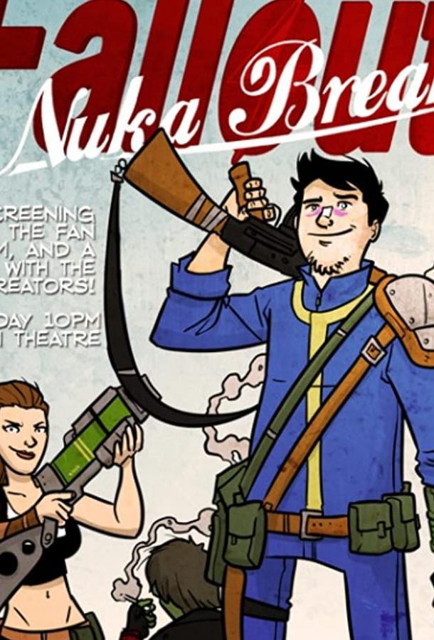 Фоллаут: Ядерный перекур / Fallout: Nuka Break (2011)