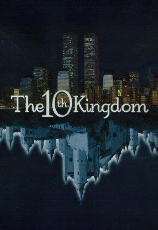 Десятое королевство / The 10th Kingdom (2000)