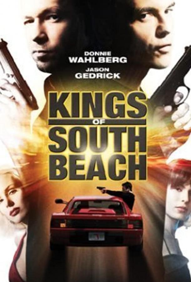 Империя Криса Трояно (ТВ) / Kings of South Beach (2007)
