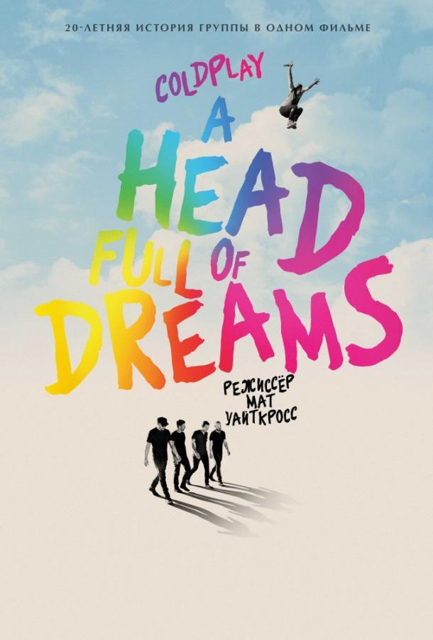 Coldplay: A Head Full of Dreams / Coldplay: A Head Full of Dreams (2018)