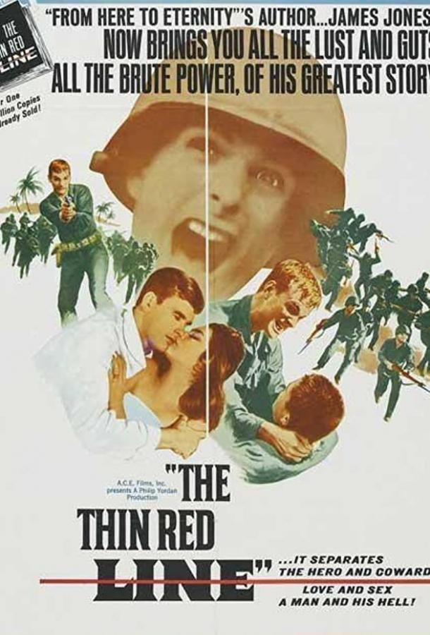 Тонкая красная линия / The Thin Red Line (1964)