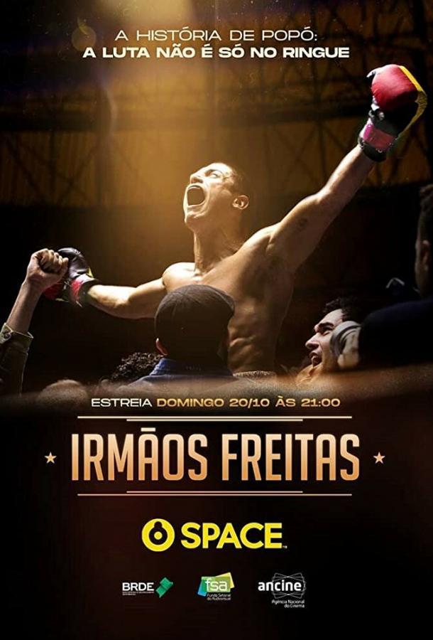 Irmos Freitas 2019 смотреть онлайн в хорошем качестве