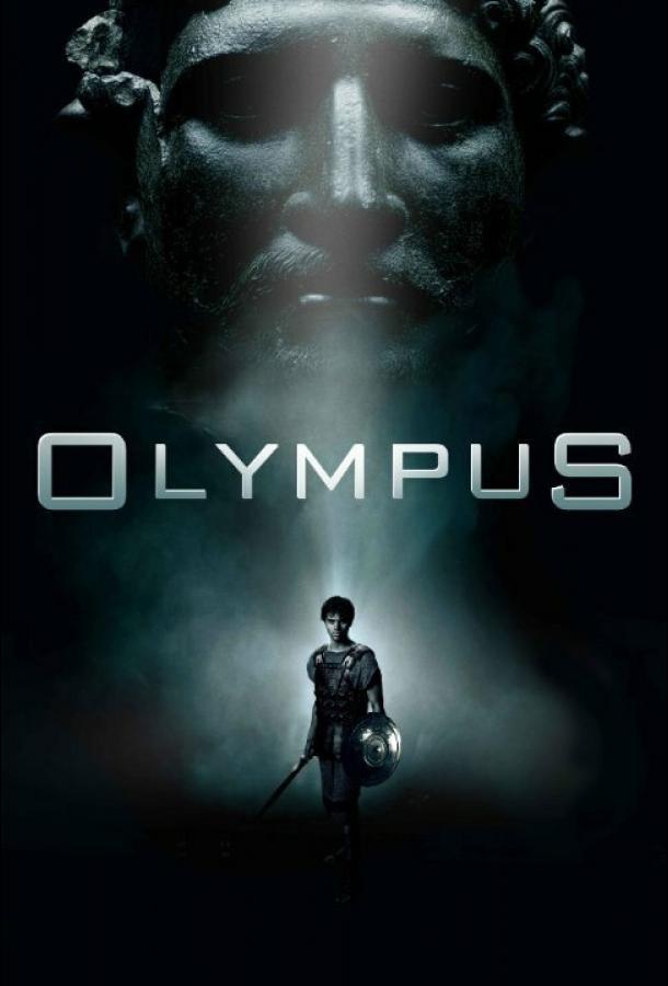 Олимп / Olympus (2015)