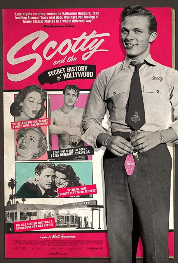 Скотти и тайная жизнь Голливуда (2017)