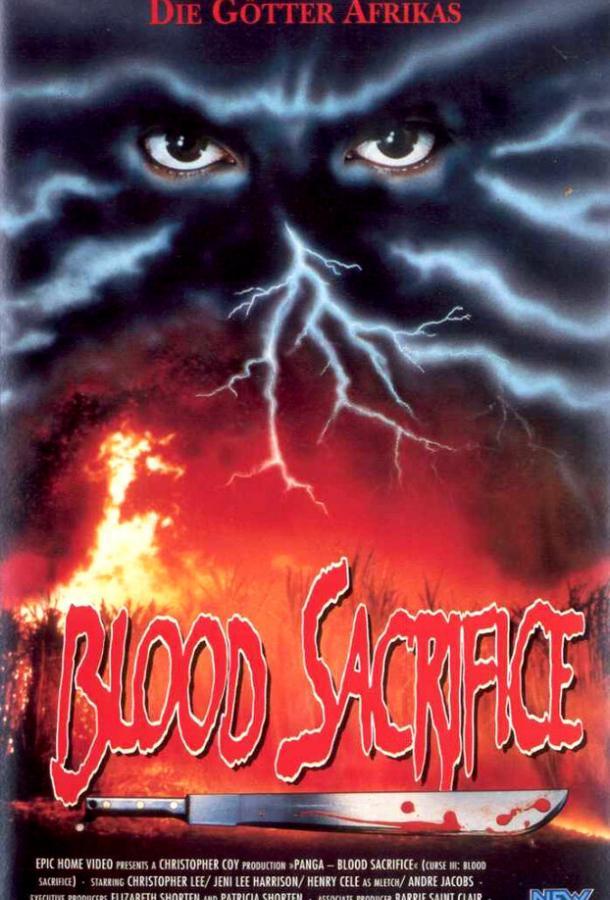 Проклятие 3: Кровавое жертвоприношение / Curse III: Blood Sacrifice (1991)