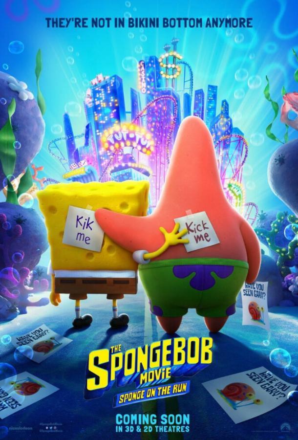Губка Боб в бегах / The SpongeBob Movie: Sponge on the Run (2020)