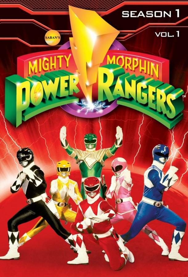 Могучие рейнджеры 1-3 / Mighty Morphin Power Rangers (1993)