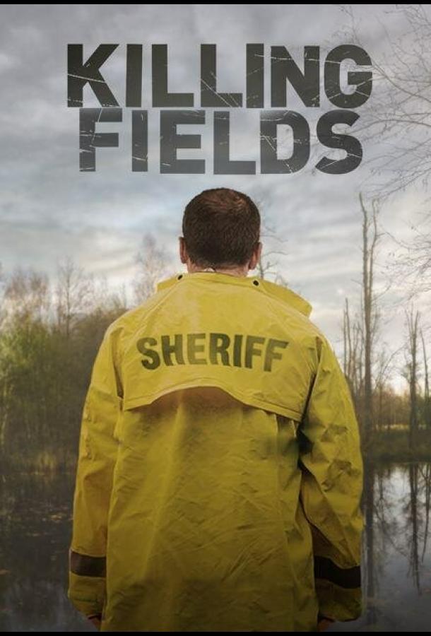 Смертельные поля / Killing Fields (2016)