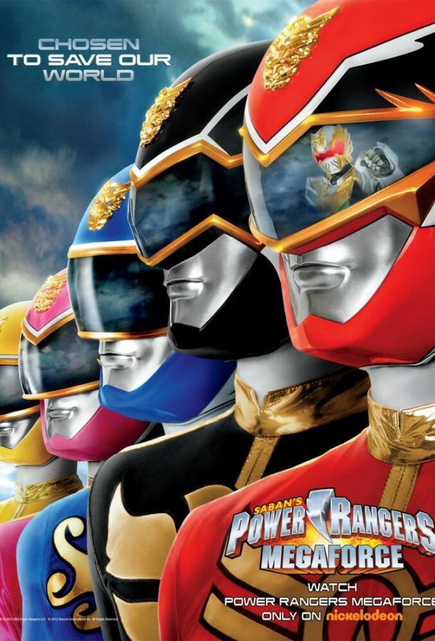 Могучие рейнджеры 20-21: Мегасила / Power Rangers Megaforce (2013)