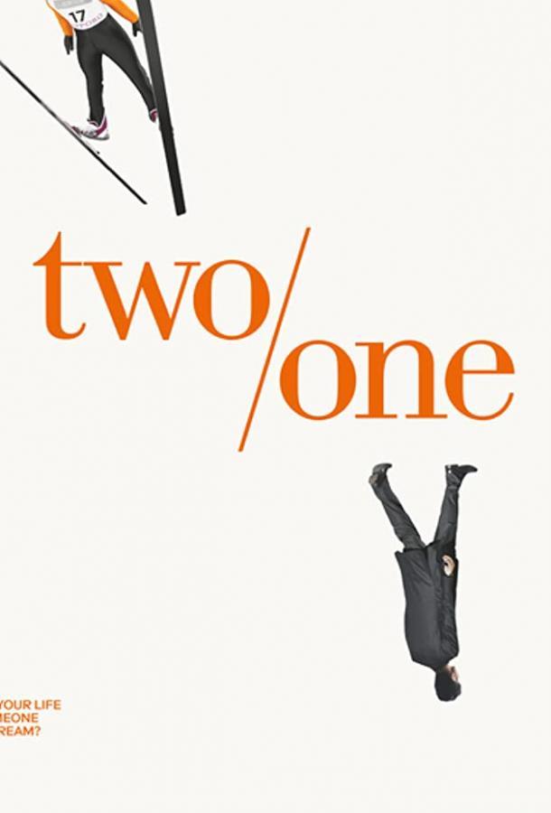 Два/один