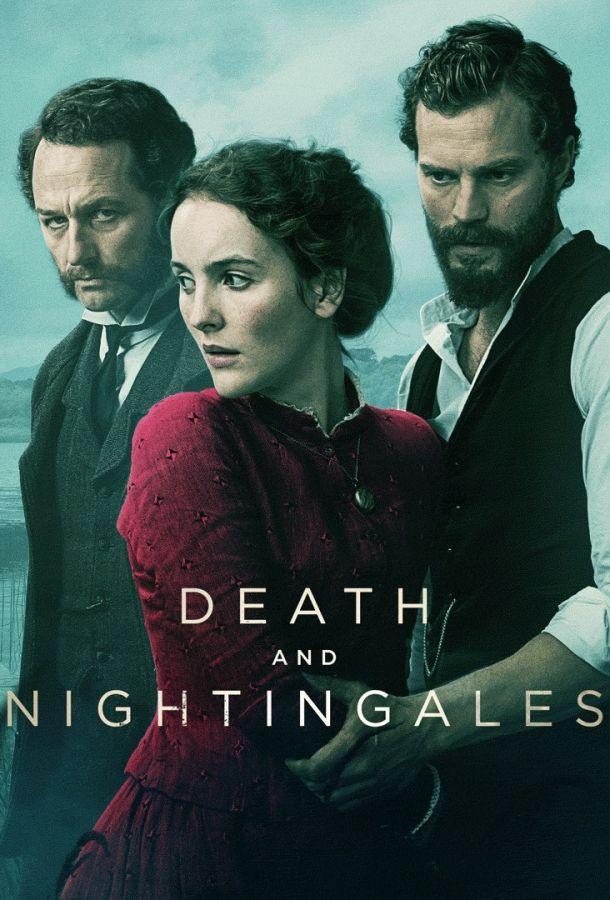 Смерть и соловьи / Death and Nightingales (2018)