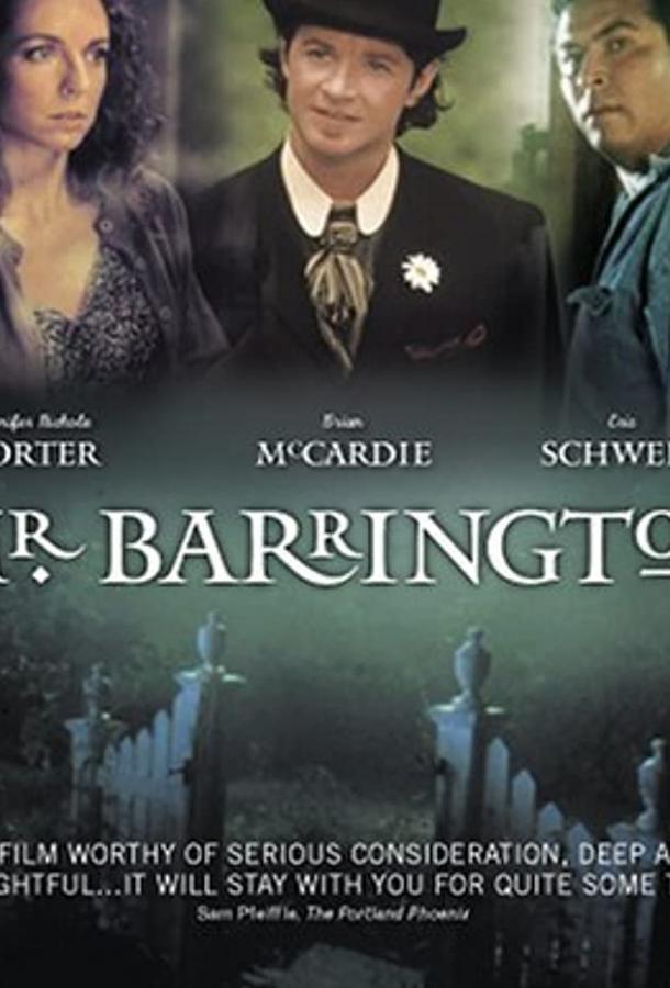 Мистер Баррингтон